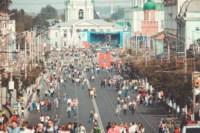 Театральное шествие в День города-2014, Фото: 90