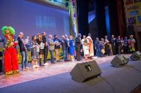Закрытие фестиваля Улыбнись, Россия, Фото: 188