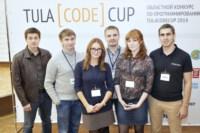 В Туле прошел конкурс программистов TulaCodeCup 2014, Фото: 10