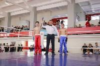 Соревнования по кикбоксингу, Фото: 61