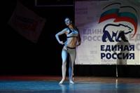 Мисс Тульская область - 2014, Фото: 232