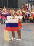 Чемпионат мира по спортивным мажореткам, Фото: 2
