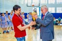 Баскетболисты «Новомосковска» поборются за звание лучших в России, Фото: 5