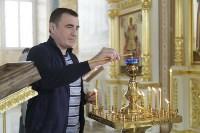 Алексей Дюмин посетил Тульский кремль, Фото: 3