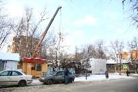 Снос дома на пересечении ул. Гоголевской и Свободы. 5.02.2015, Фото: 2