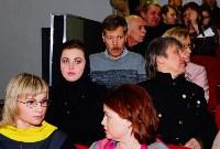 Премьера в театре Эрмитаж, Фото: 23
