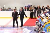Открытие ледовой арены «Тропик»., Фото: 58