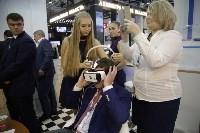 Алексей Дюмин на Международном инвестиционном форуме «Сочи 2016», Фото: 12