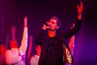 Концерт Димы Билана в Туле, Фото: 26