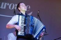 Максим Поташев в Туле, Фото: 148