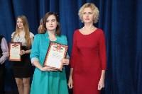 Тульским студентам вручили именные стипендии, Фото: 21