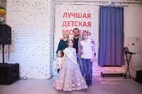 Лучшая модель Тулы - 2018, Фото: 199