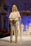 Всероссийский конкурс дизайнеров Fashion style, Фото: 188