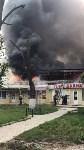 """Сгорел рынок """"Салют"""", Фото: 17"""