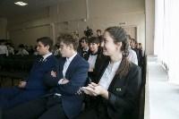 Открытие химического класса в щекинском лицее, Фото: 11