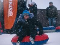 Зимние развлечения в Некрасово, Фото: 90