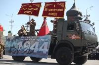 Парад Победы. 9 мая 2015 года, Фото: 147