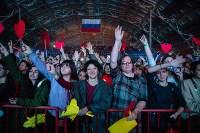Концерт Димы Билана в Туле, Фото: 71