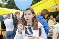 Школодром-2017, Фото: 155