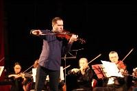 Концерт Дмитрия Когана в Туле, Фото: 5