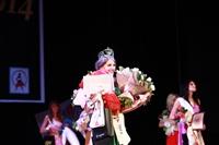 Мисс Тульская область - 2014, Фото: 554