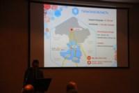 Форум финских компаний в Туле, Фото: 4
