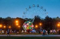 Центральный парк Тулы, Фото: 25