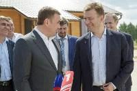 Губернатор посетил Мираторг, Фото: 18