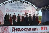 """Фестиваль """"Дедославль-2018"""" в Киреевском района, Фото: 5"""