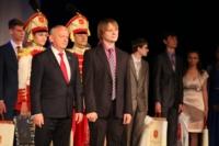 Городской бал медалистов-2014, Фото: 86