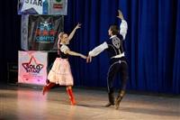 Всероссийский фестиваль персонального мастерства Solo Star, Фото: 69