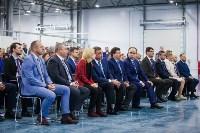 Открытие завода Арнест МеталлПак, Фото: 44