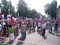 Митинг против насилия на Украине, Фото: 5
