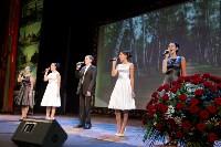 Награждения в Городском концертном зале., Фото: 15