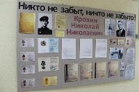 открытие мемориальной доски в Суворове, Фото: 7
