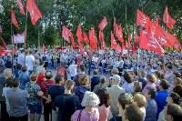 Митинг против пенсионной реформы в Баташевском саду, Фото: 38