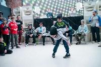 Соревнования по брейкдансу среди детей. 31.01.2015, Фото: 31