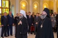 Рождественский прием в Тульской православной гимназии, Фото: 8