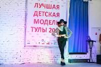 Лучшая модель Тулы - 2018, Фото: 76