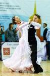 I-й Международный турнир по танцевальному спорту «Кубок губернатора ТО», Фото: 107