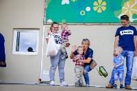 """Фестиваль близнецов """"Две капли"""" - 2019, Фото: 60"""