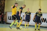 Старт III-го чемпионата Тулы по мини-футболу, Фото: 36