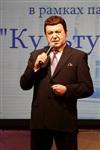 Открытие Года Культуры в Тульской области 27.01.2014, Фото: 4