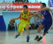 Баскетбол. , Фото: 15