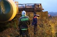 Крушение поезда в Тульской области, Фото: 17