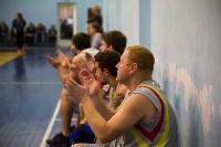 Тульская Баскетбольная Любительская Лига. Старт сезона., Фото: 15