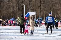 Лыжня России-2020, Фото: 124