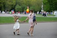 День Победы в Центральном парке, Фото: 22