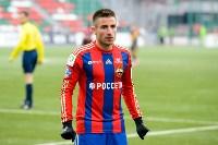 «Арсенал» Тула - ЦСКА Москва - 1:4, Фото: 8