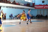 Баскетбол, 12-13 октября 2013, Фото: 22